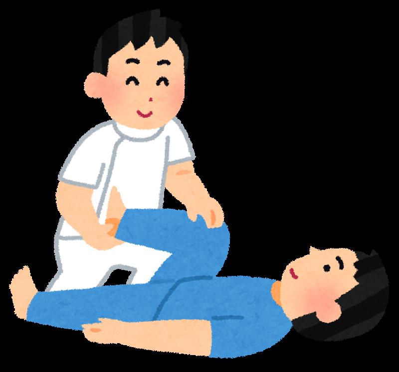 medical_rigaku_ryouhoushi